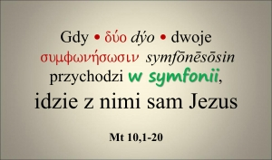 SYMFONIA_17